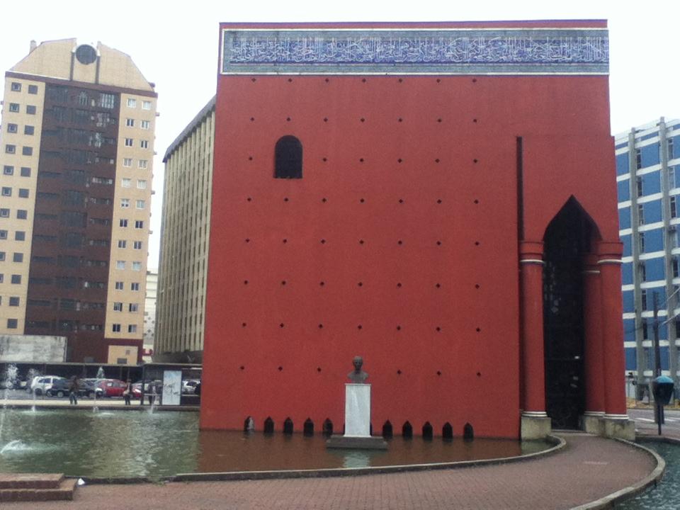 Una biblioteca mezquita